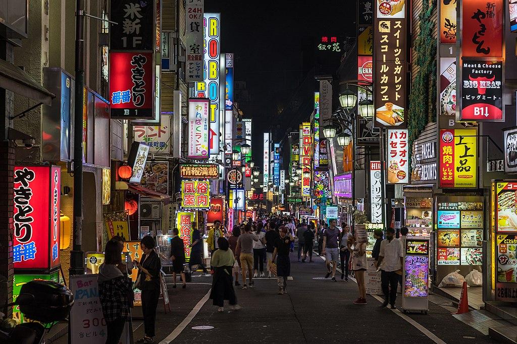 tokyo-intercambio-na-asia