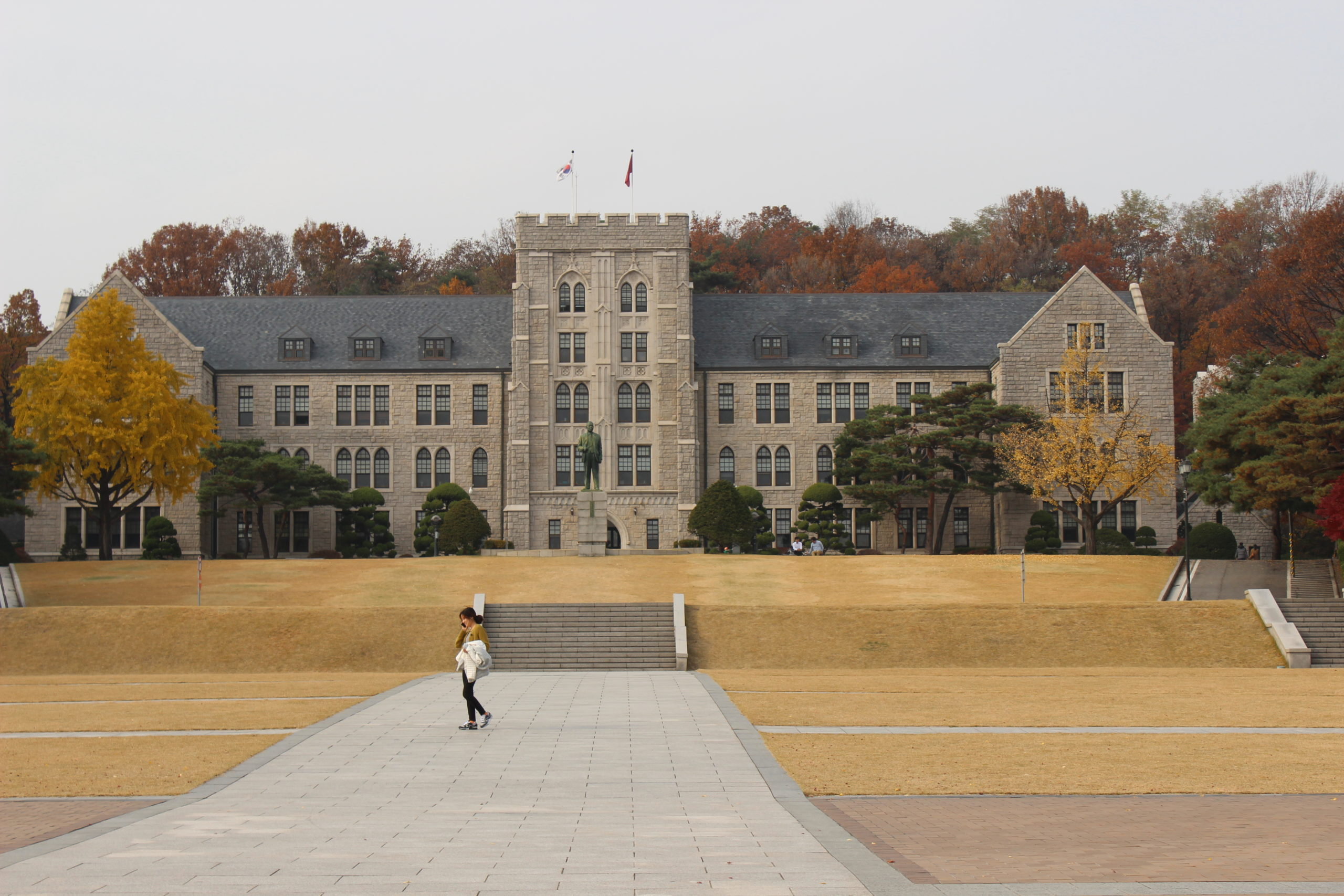 melhores-universidades-da-Coreia-do-Sul-Prédio-principal-da-Universidade-da-Coreia