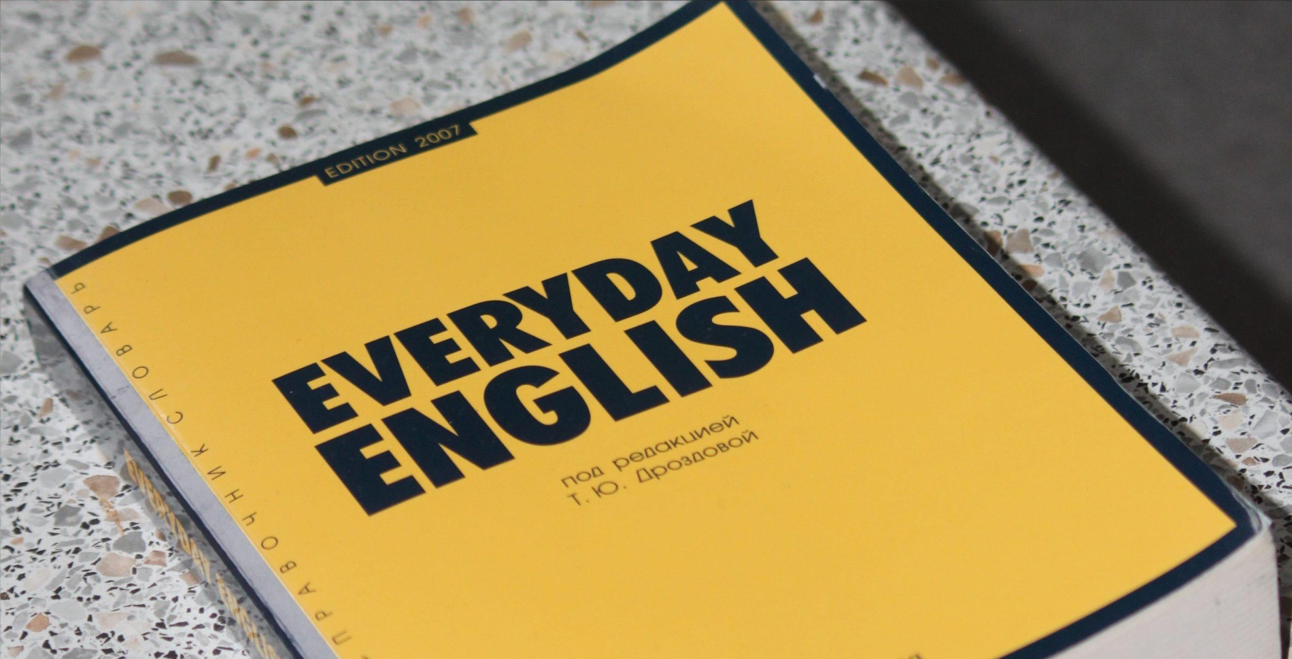 Motivos-para-estudar-inglês