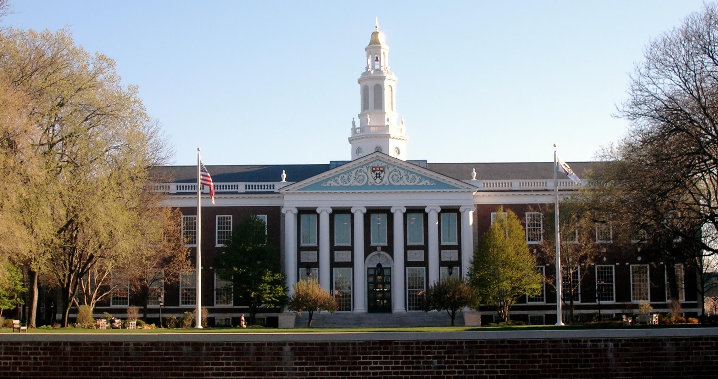 Por dentro de Harvard