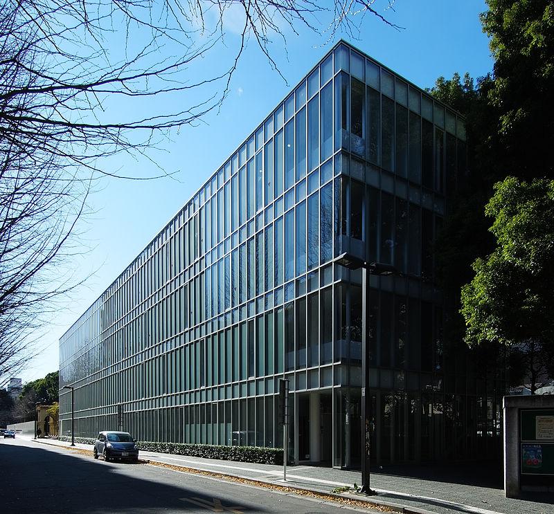 Escola-de-Direito-da-University-of-Tokyo