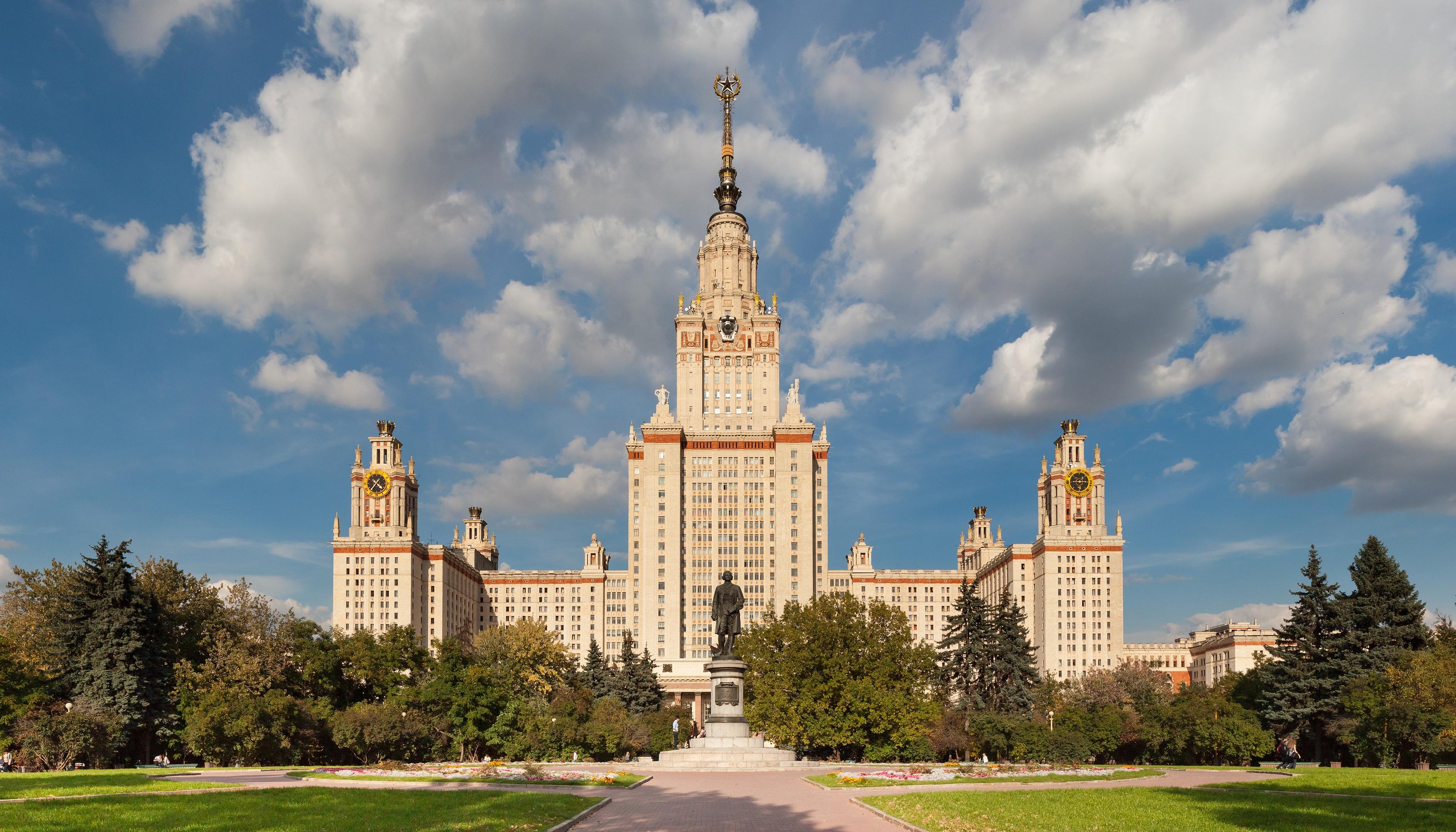 Universidade-Estatal-de-Moscou
