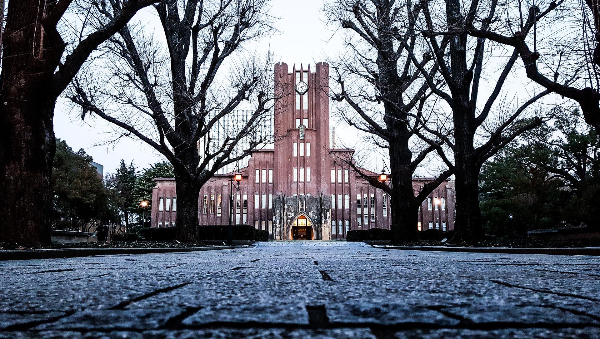 University of Tokyo: a melhor do Japão