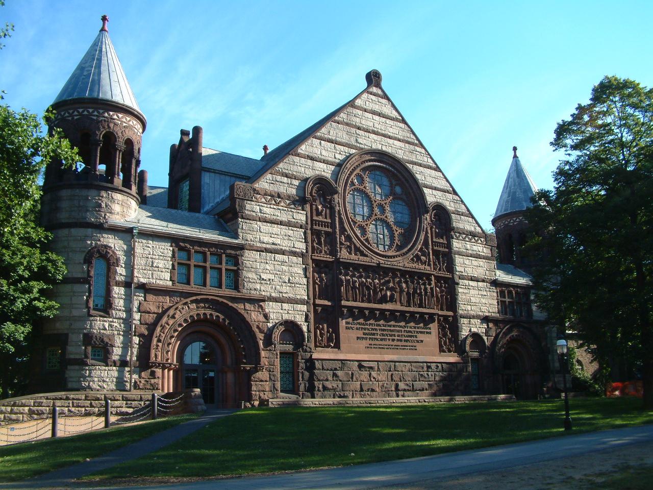 Universidade de Princeton: TOP 6 nos EUA 1