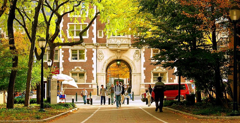 Por dentro da Universidade da Pensilvânia 1