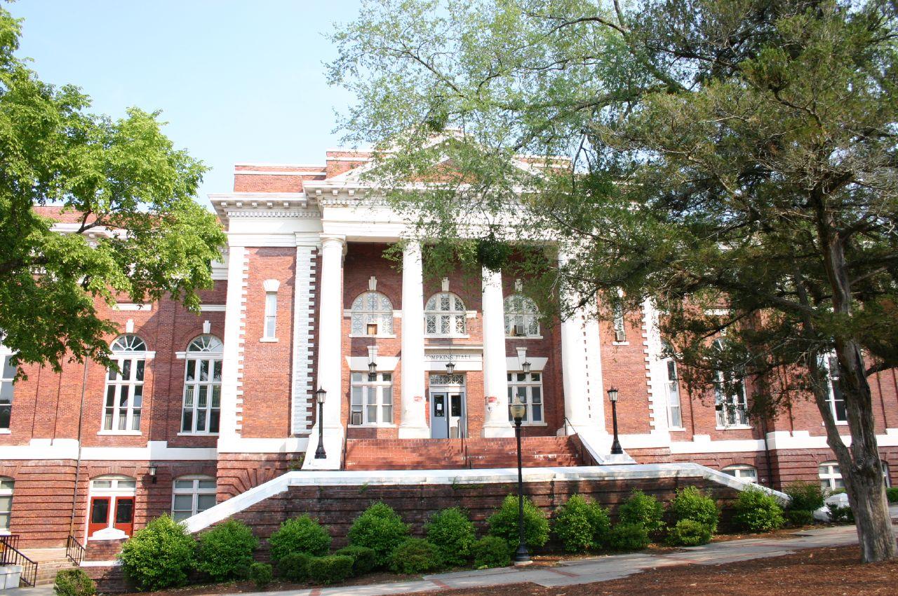 A-Tuskegee-University-é-uma-das-Universidades-historicamente-negras-dos-EUA