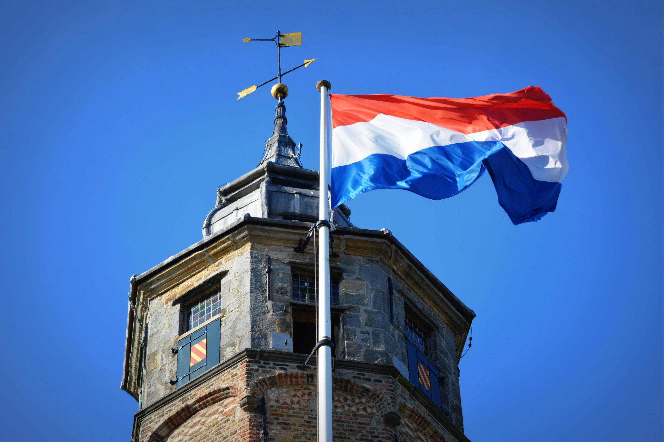 4 melhores universidades da Holanda para fazer intercâmbio