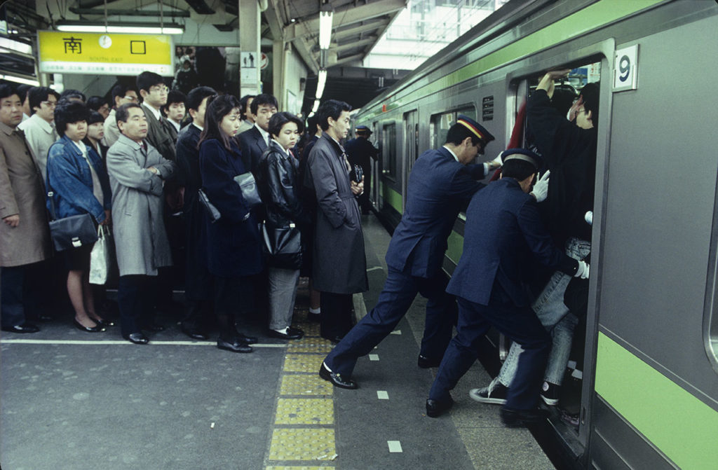 trem-empregos-inusitados