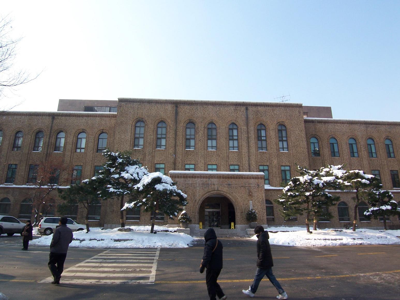 melhores-universidades-da-Coreia-do-Sul- Faculdade-de-Medicina-da-SNU
