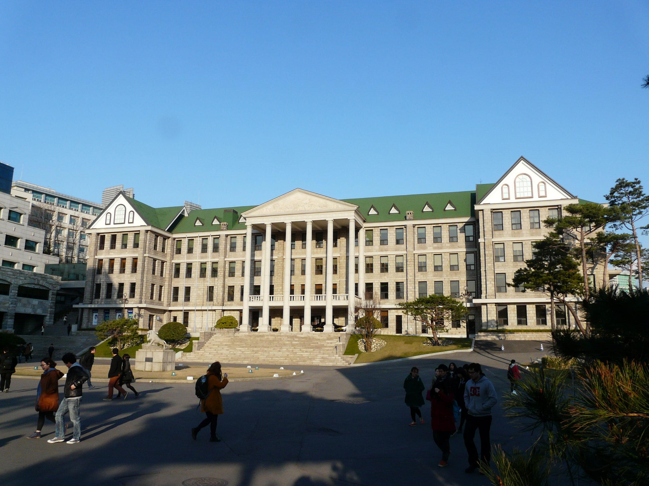 melhores-universidades-da-Coreia-do-Sul-Hanyang