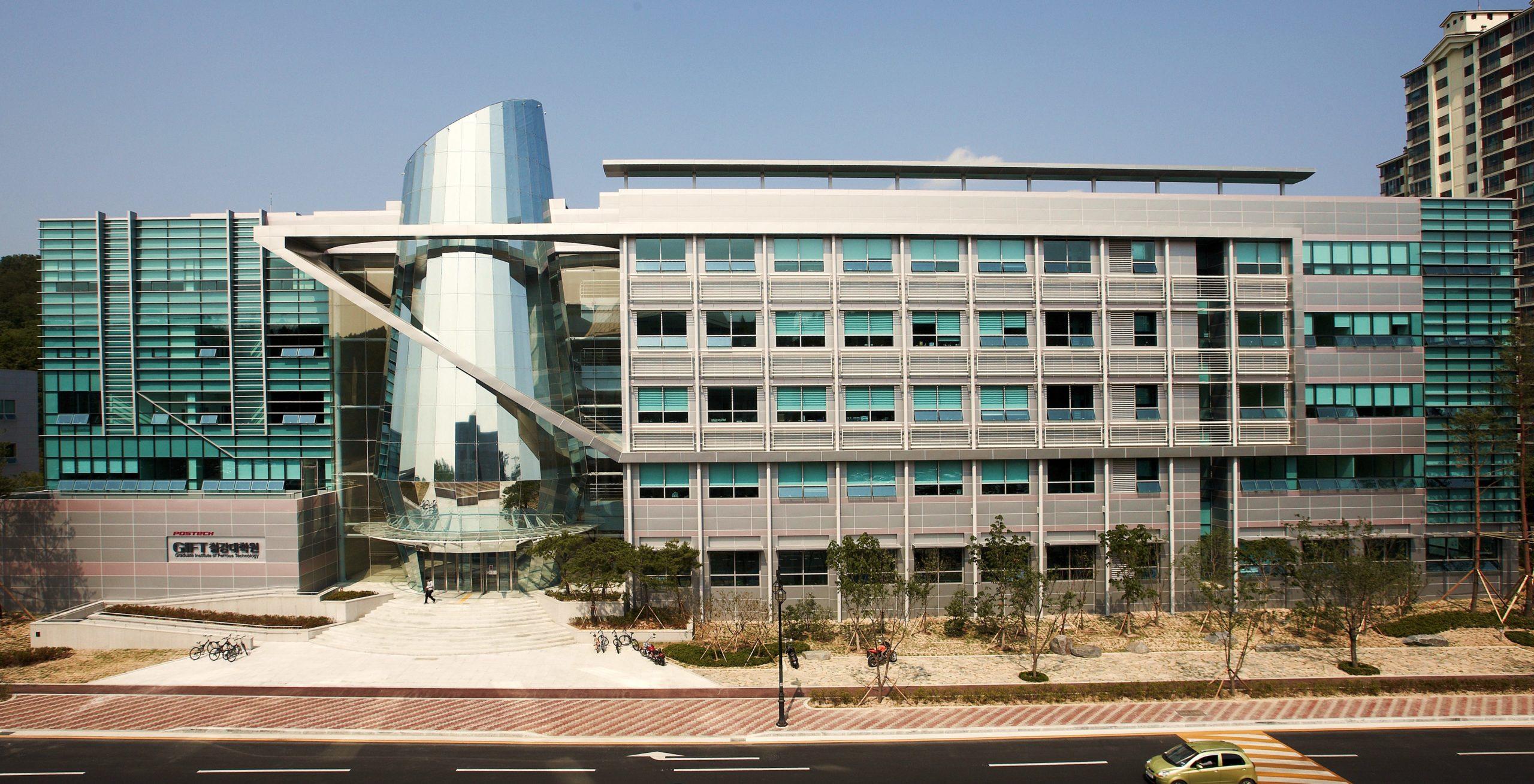 melhores-universidades-da-Coreia-do-Sul-POSTECH