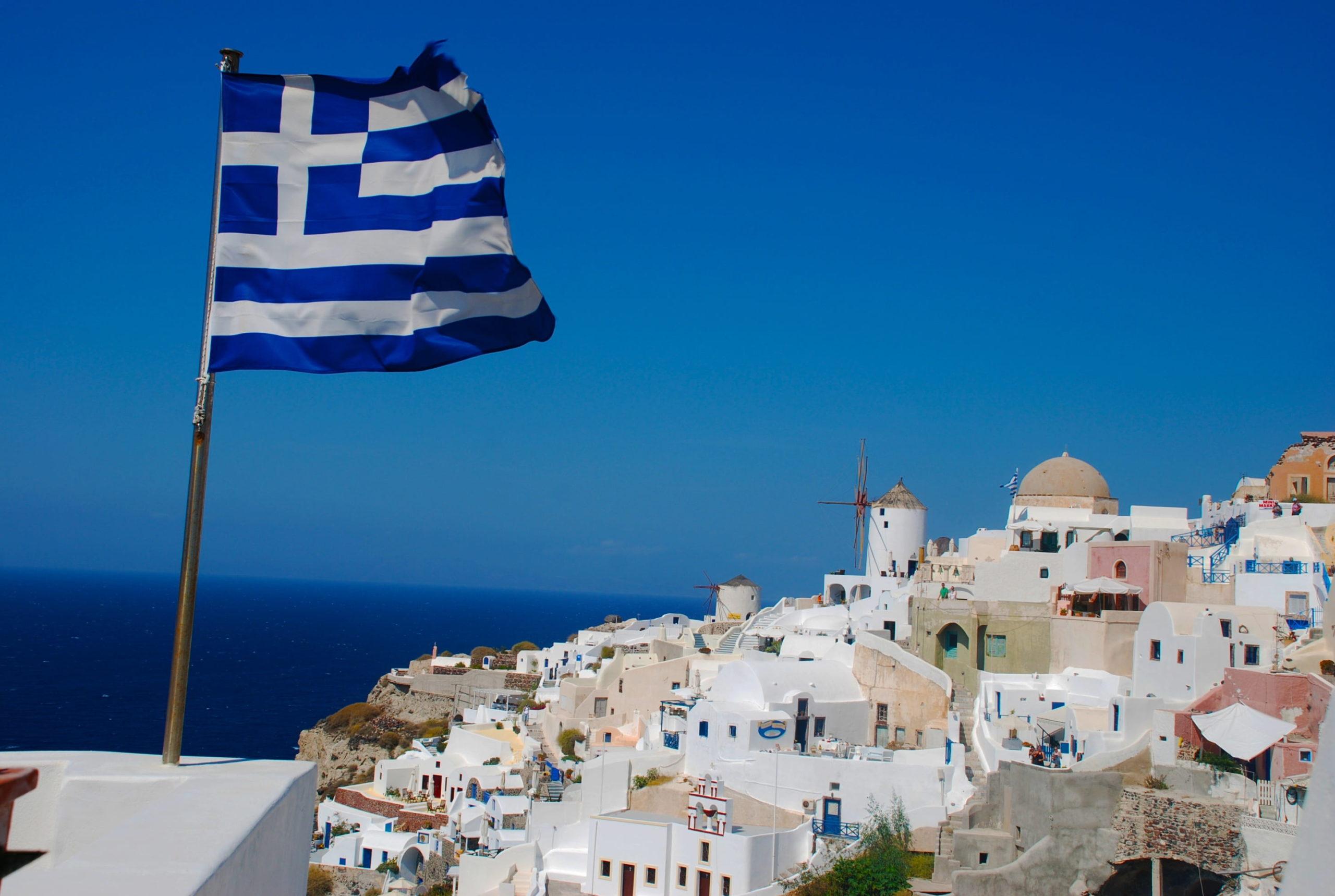 5 razões para estudar na Grécia