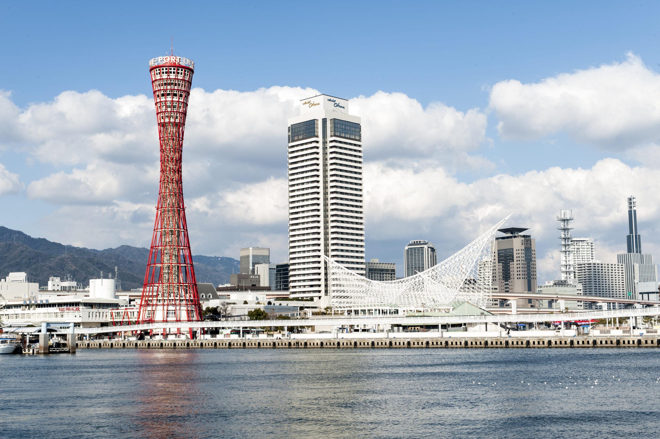 melhores-cidades-para-estudar-no-japao-kobe