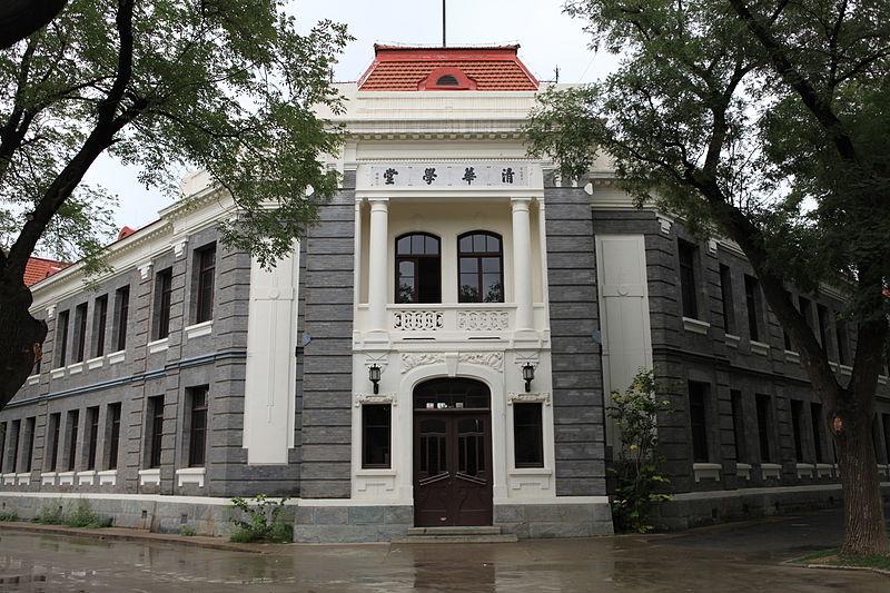 Universidade-Tsinghua-história