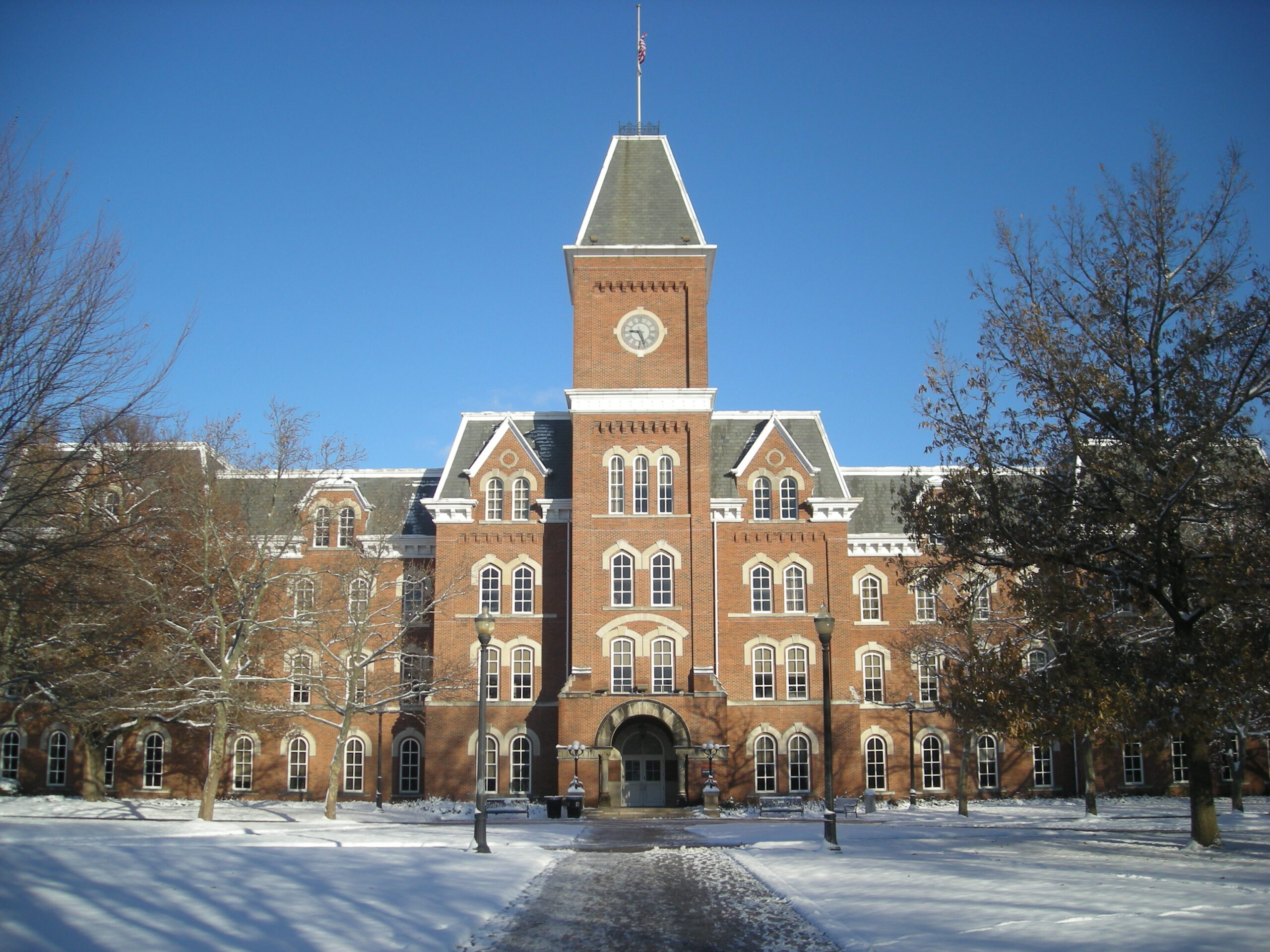 10 melhores universidades do meio-oeste americano