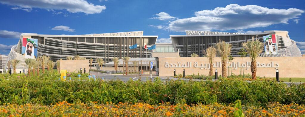 melhores-universidades-do-oriente-médio-mesquita-united-arab-emirates