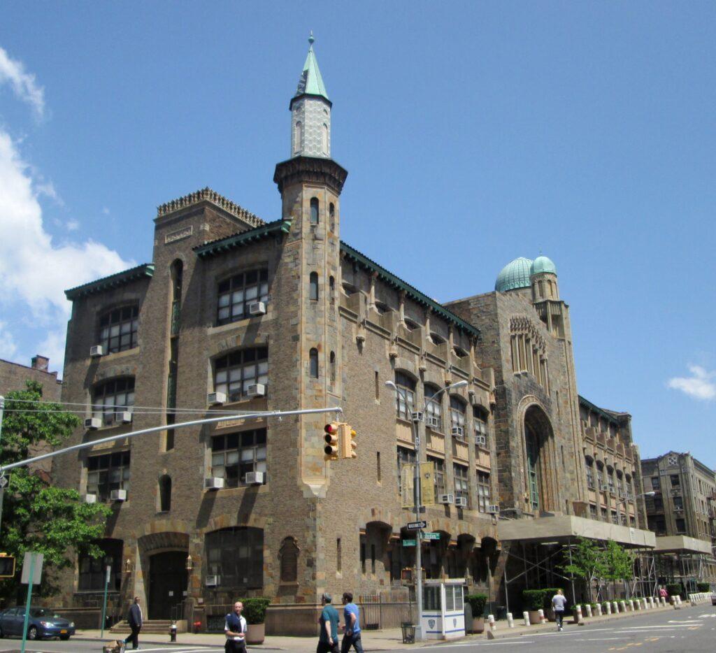 yeshiva-melhores-universidades-do-nordeste-dos-eua