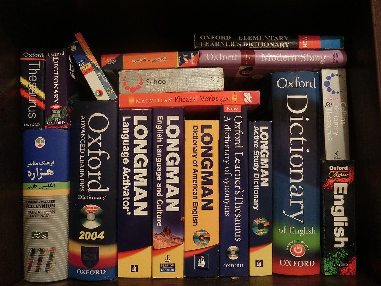 5 métodos para aumentar o vocabulário em inglês