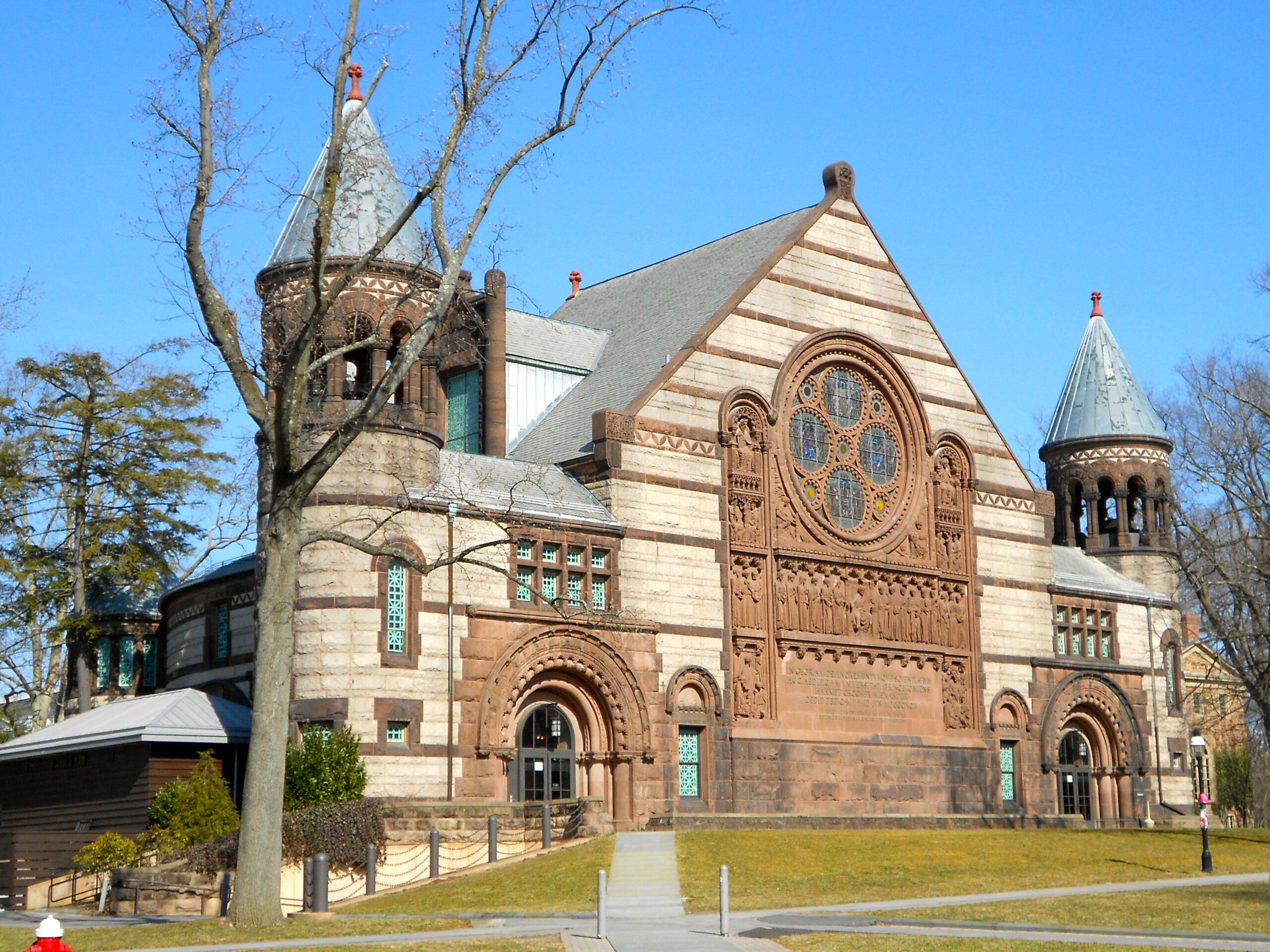 5 cursos online de Princeton gratuitos