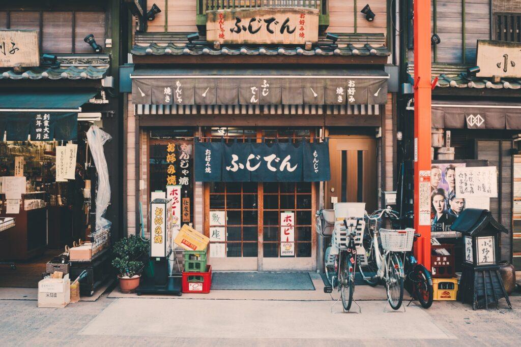 4-fazer-intercambio-no-japao