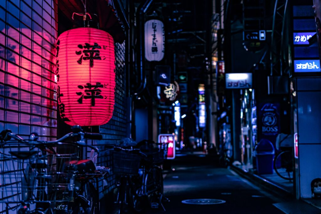 3-fazer-intercambio-no-japao