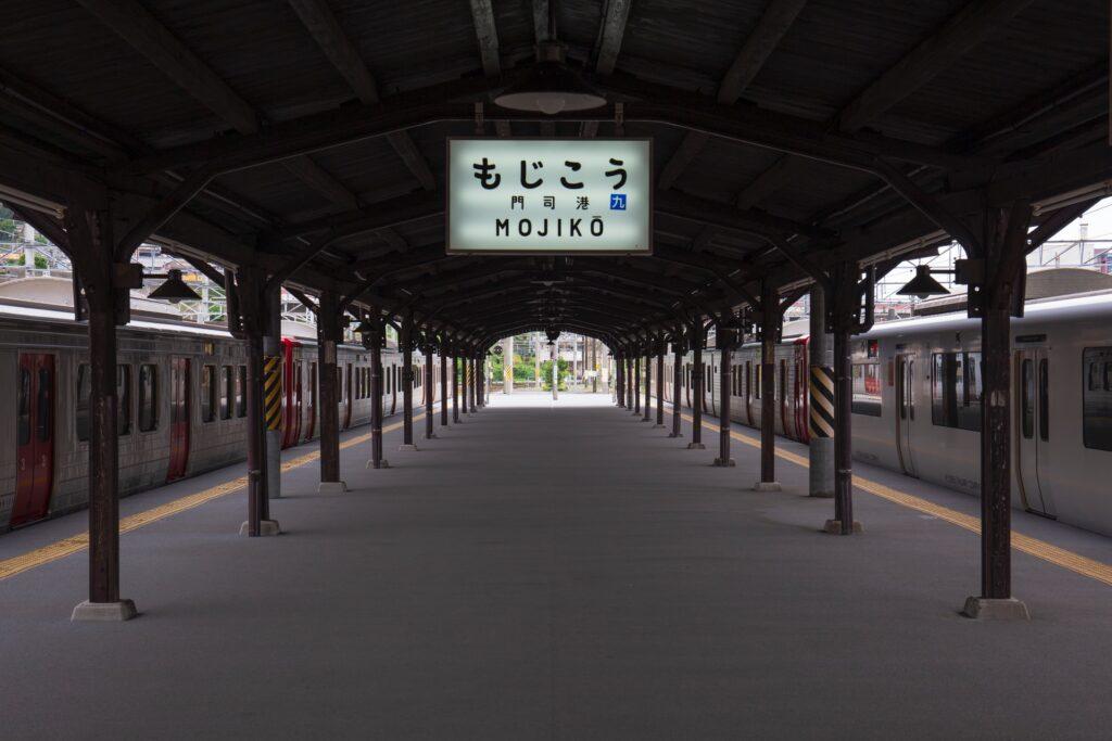1-fazer-intercambio-no-japao