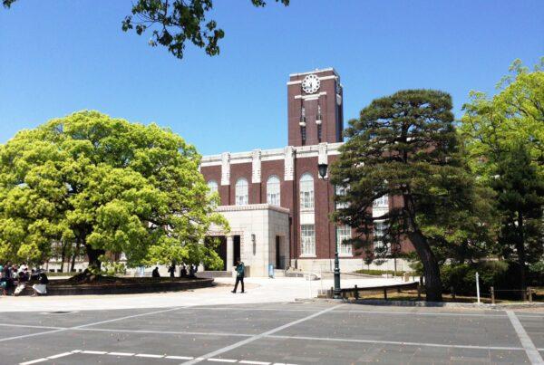 cursos-online-universidade-de-kyoto